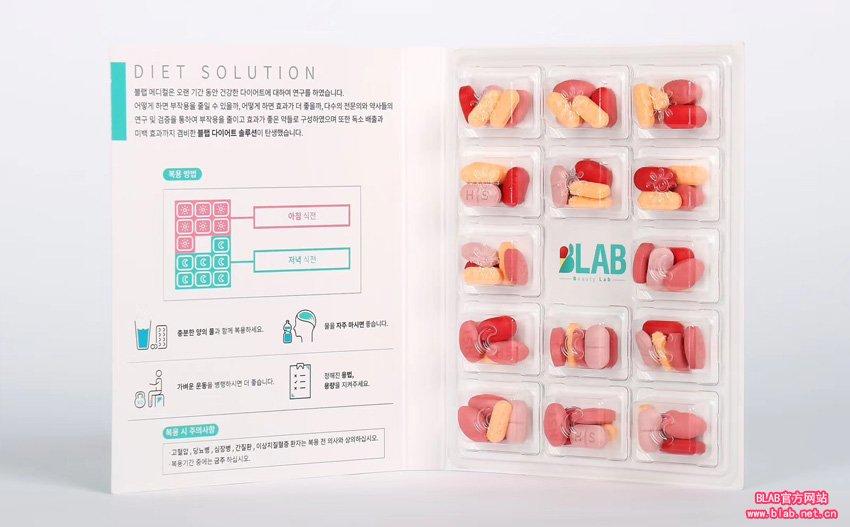 韩国减肥药 blab减肥处方药一小册 7天量